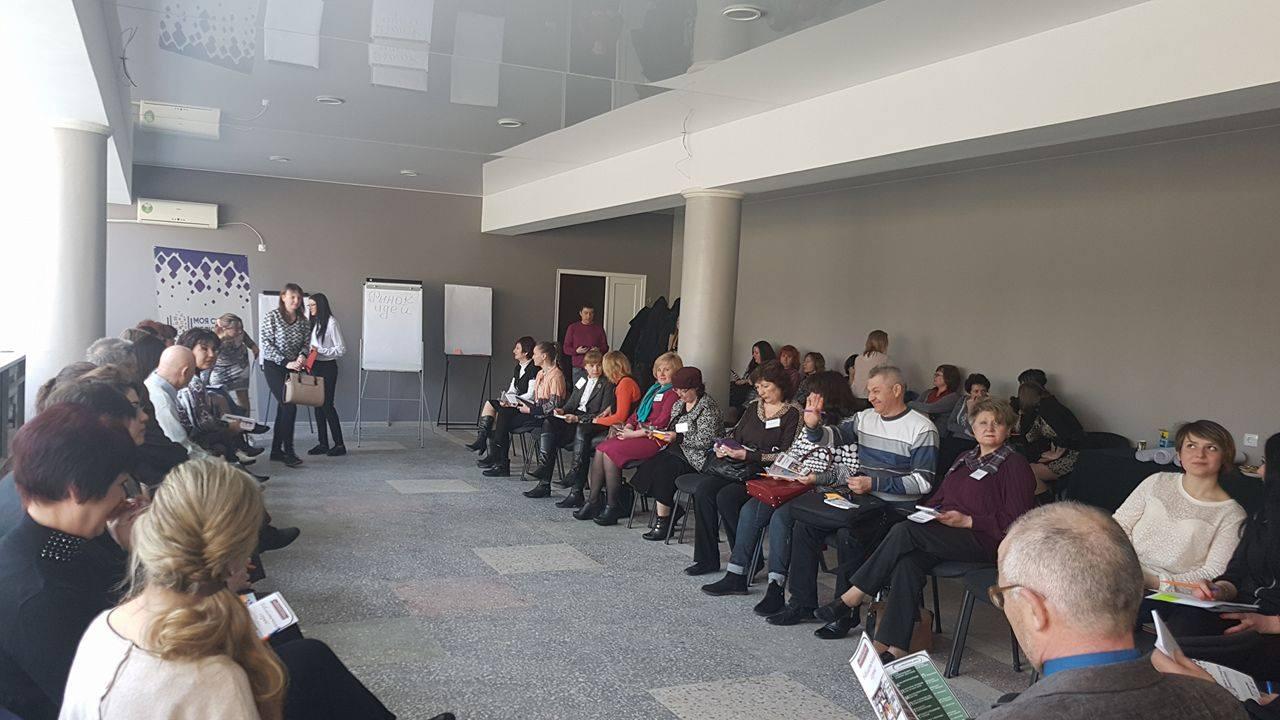 В Мелитополе состоялась встреча в формате Open Space по построению новой модели мелитопольских библиотек
