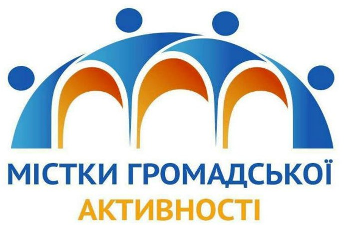 Мелитопольские активисты создадут мосты между обществом и властью