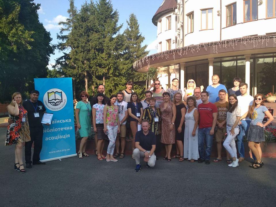 Четвертий семінар з картування громад у Харкові