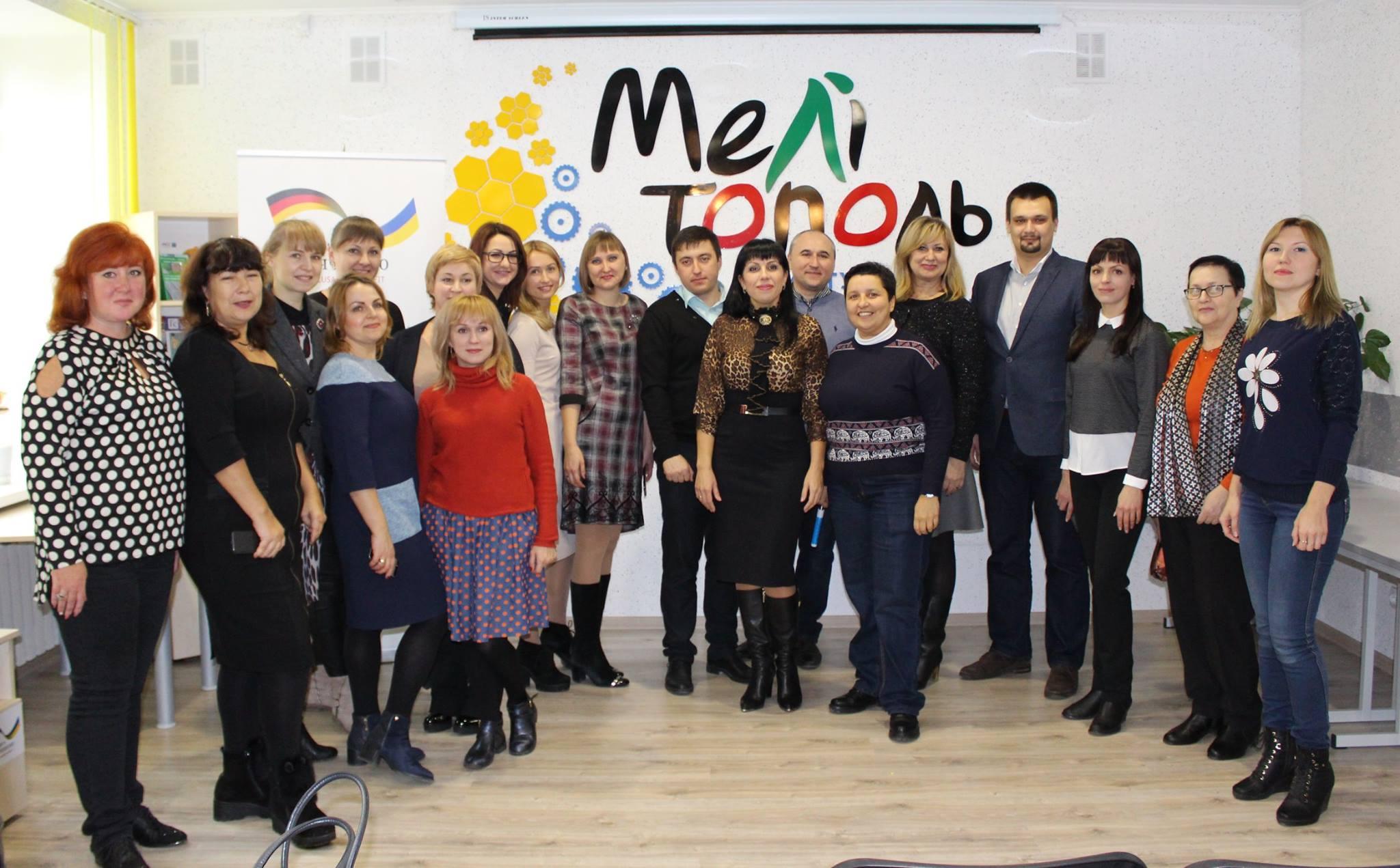 В Мелитополе открыли центр для активных людей
