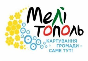 Мелітополь – місто, що навчається