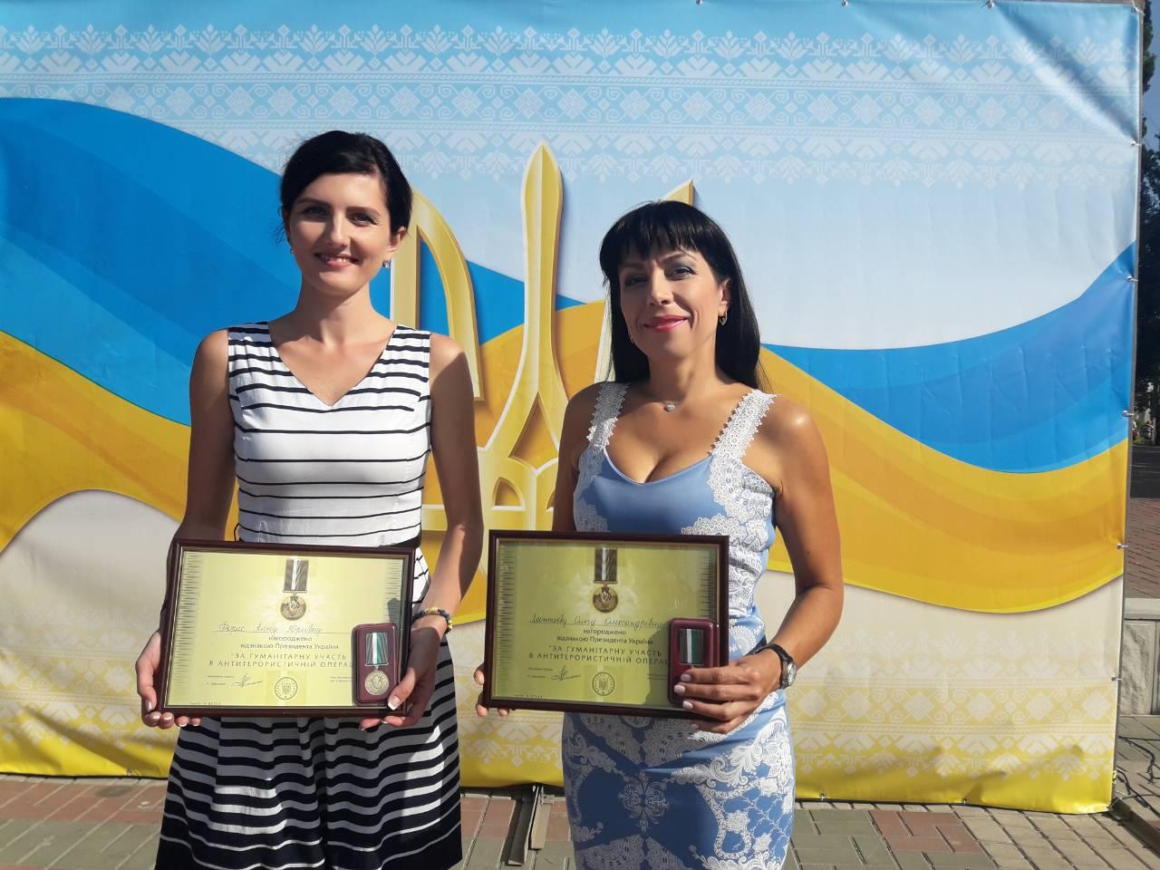 Члены «Патриота» получили награды от Президента Украины