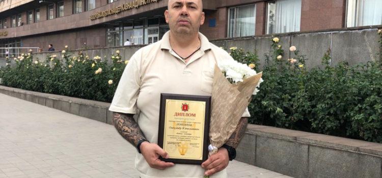 Волонтер «Патриота» получил областную награду