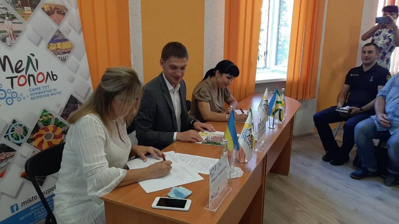 Презентація нового проєкту «Мелітополь комфортне та безпечне місто»