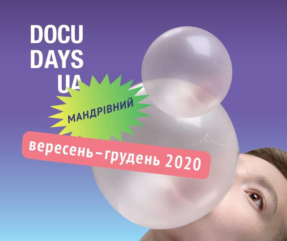 3-10 грудня — тиждень документального кіно про права людини Мандрівного Docudays UA у Мелітополі