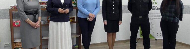 У Мелітопольському районному управлінні поліції відкрили першу в Запорізькій області «Зелену кімнату»